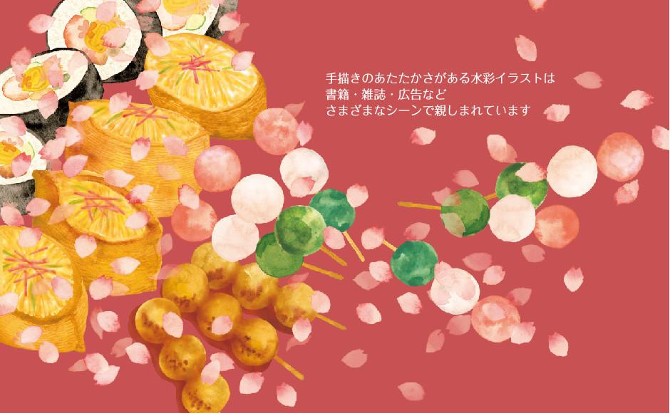 スライド201308-02