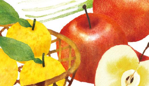 食品イラストが表紙となったフリーペーパー(画像11点)
