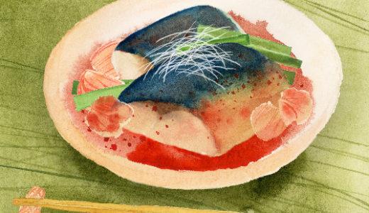 料理のイラスト(画像6点)