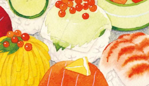 和食のイラスト(画像29点)