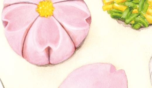 和菓子のイラスト(画像12点)