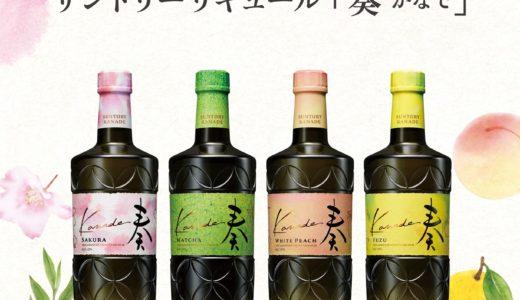 お酒の広告のイラスト