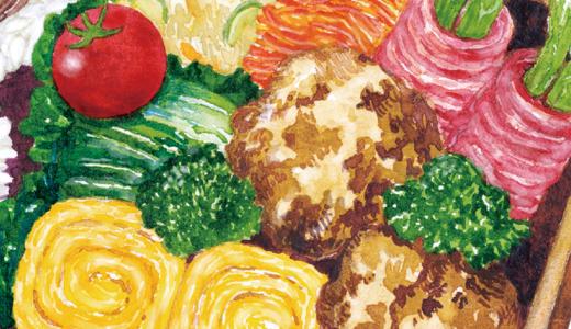 季節の料理イラストが表紙の月刊誌 2021(画像4点)