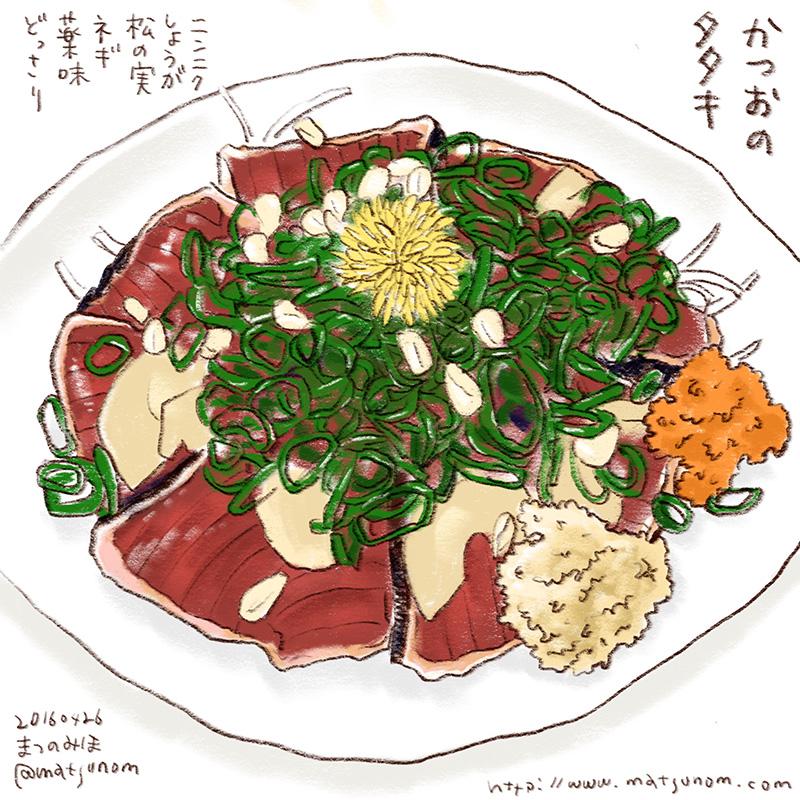 お料理のイラスト(画像10点)