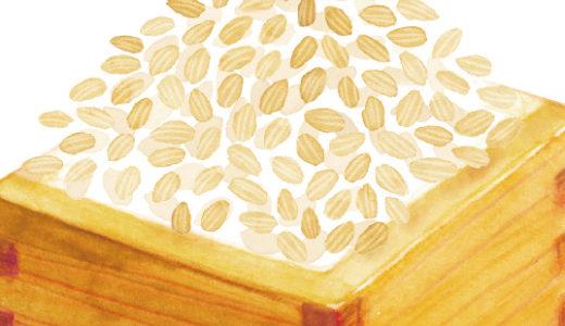 穀物と加工食品のイラスト(画像4点)