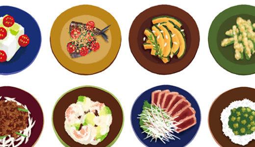 ミニサイズの料理カット(画像48点)