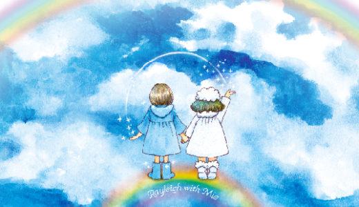 ☀️二人展「レイリーとミー Blue and White」展示・販売・関連イベントまとめ☁️