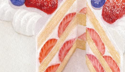 洋菓子・スイーツのイラスト(画像8点)
